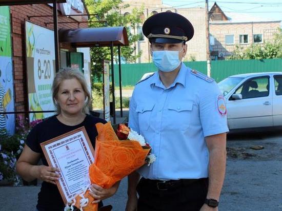 В Хакасии полиция наградила продавщицу из Белого Яра, пресекшую действия мошенников
