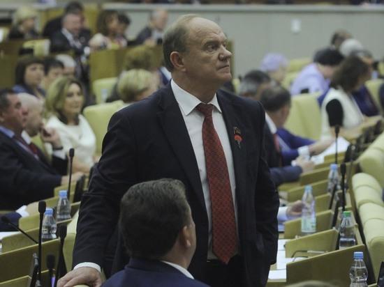 Зюганов предложил сделать бесплатными лекарства по рецепту врача