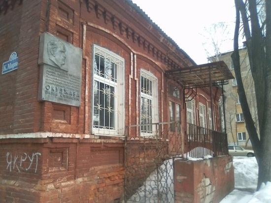 21.9 миллиона рублей выделят власти Нижнего Тагила на реконструкцию «Дома Окуджавы»