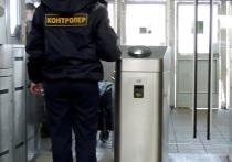 Воинственность охранника-контролера, который на станции Воронок несколько раз ударил в шею пьяного безбилетника, его родственники объяснили психологической травмой