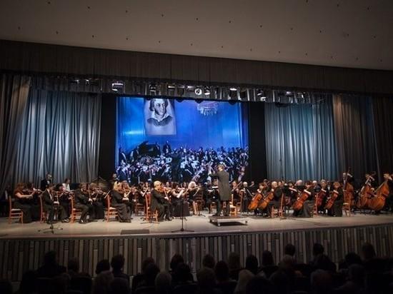 Музыкантов со всей страны приглашает на работу псковский оркестр