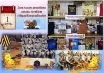 В Симферополе открылась выставка-реквием
