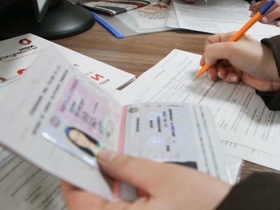 МВД совместно с Минздравом подготовило очередной этап интеграции баз данных — это напрямую коснется водителей