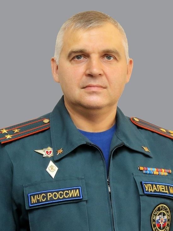 Михаил Удалец стал первым заместителем начальника смоленского ГУ МЧС