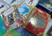 Депутат Госдумы призвал поддержать пострадавший от «коронакризиса» старейший книжный магазин Ноябрьска