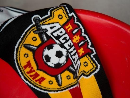 Тульский «Арсенал-2» сыграл вничью с владивостокским «Динамо»