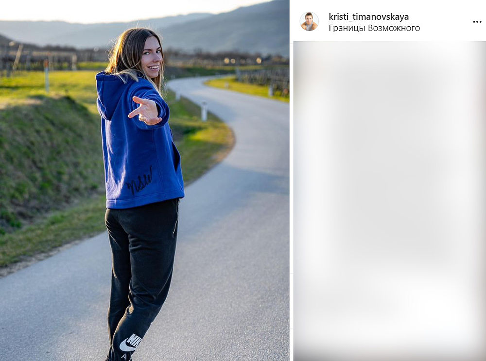 Белорусскую легкоатлетку Тимановскую пытались вывезти из Токио: фото спортсменки