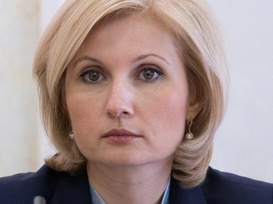 В Минтруда напомнили россиянам о выплате в 250 тыс рублей