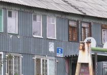 Из любопытства редакция «МК в Хабаровске» сравнила площади стран Европы с площадью муниципалитетов в регионе