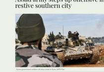 Армия Асада перешла в наступление на юге Сирии
