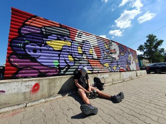 О тульской практике и особенностях профессии граффитиста рассказал «МК в Туле» автор нескольких городских работ с никнеймом Tremer или просто Trem.