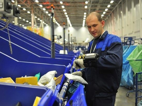 Свердловчане за полгода получили около 3 миллионов посылок от китайских компаний