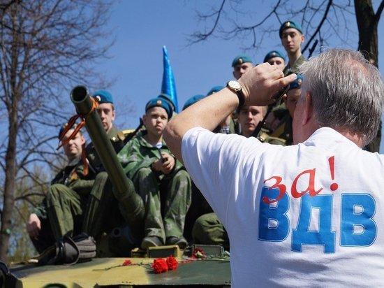 Путин поздравил личный состав и ветеранов ВДВ с их праздником