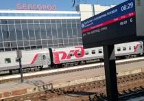 Рассказываем об истории и интересных фактах, связанных с белгородским вокзалом