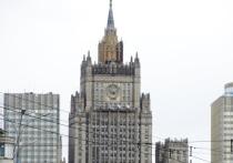 В МИД ответили на заявления США о российских «провокациях»