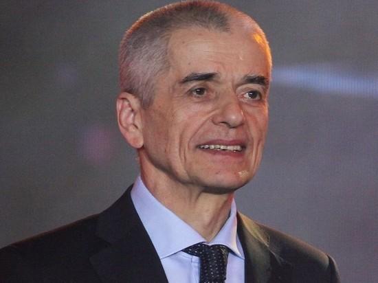 Онищенко оценил американский доклад об утечке коронавируса из лаборатории