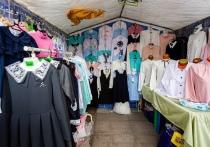 В Красноярском крае, как и во всей стране, 2 августа семьи, в которых есть школьники от 6 до 18 лет, получают единовременные выплаты по 10 тысяч рублей