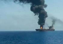 США присоединились к Израилю в обвинениях в адрес Ирана относительно атак вблизи побережья Омана на танкер с нефтепродуктами, по которому нанесли удары беспилотники