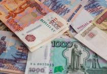 Долгожданные «президентские» школьные выплаты в 10 тысяч рублей  начали приходить родителям на карту с сегодняшнего утра 2 августа