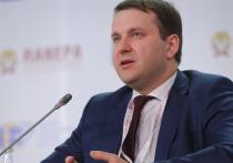 Российская экономика интегрирована в мировую и пользуется не только преимуществами такого положения, но и страдает от недостатков