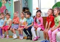 В Черкесске заработали детсады с увеличенным числом мест
