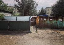 В сентябре 2019 года из-за аварийной ситуации новое здание МВД по Бурятии лишилось электроэнергии