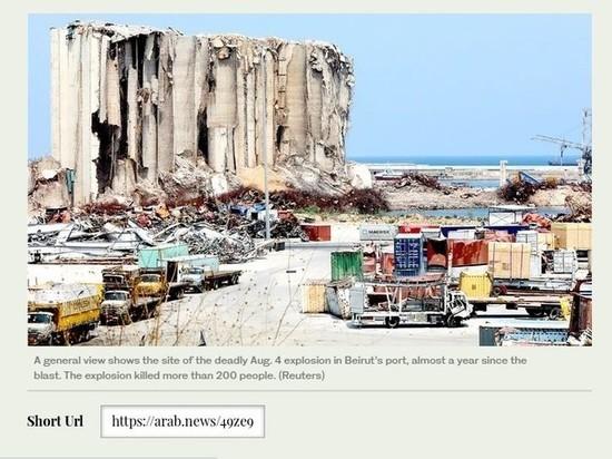 Годовщина трагедии: Семьи жертв в Бейруте пообещали «жёсткие протесты»