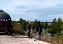 Неизвестные сливают нечистоты прямо на землю в Муравленко