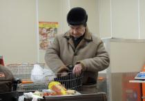 Замдиректора по науке Института социального анализа и прогнозированияРАНХиГСЮрий Горлин заявил в интервью агентству «Прайм», что в августе некоторые россияне могут рассчитывать на прибавку пенсий