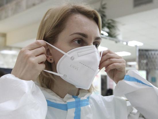 В России выявили 22 010 новых случаев коронавируса