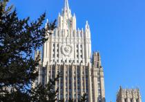 Россия высылает еще одного сотрудника посольства Эстонии после задержания Марта Лятте в Петербурге