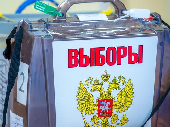 В Челябинской области определили новый порядок аккредитации журналистов на время выборов