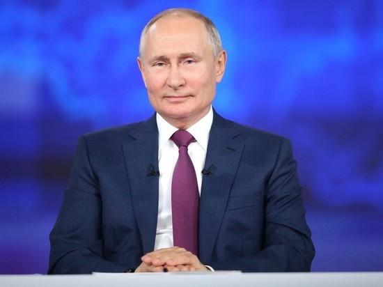 """Грузинская оппозиционная партия """"Альянс патриотов Грузии"""" написала письмо президенту России Владимиру Путину, в котором призвала его содействовать возобновлению контактов двух стран на высшем уровне"""
