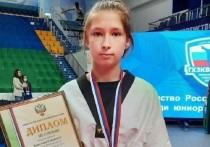 Белгородцы стали призёрами национального первенства по тхэквондо среди юниоров