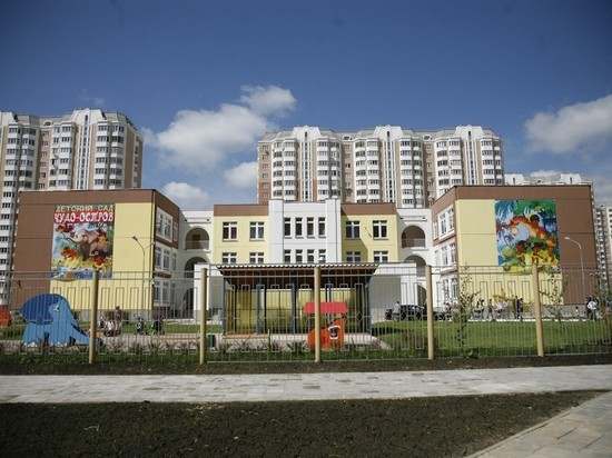 В России предложили отменить плату за детский сад