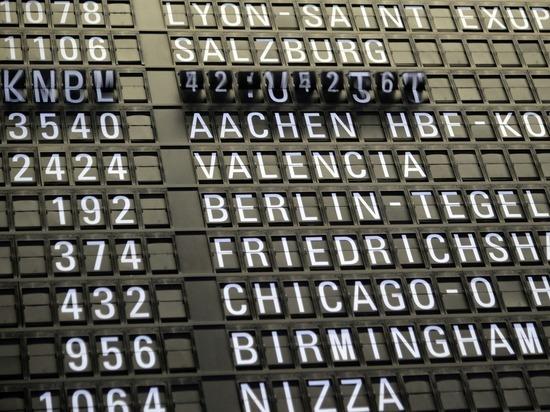 Сколько стоит сделать тест в Европе,  возвращаясь в Германию