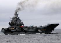 Военные эксперты США проанализировали российские проекты авианесущих кораблей и раскритиковали их