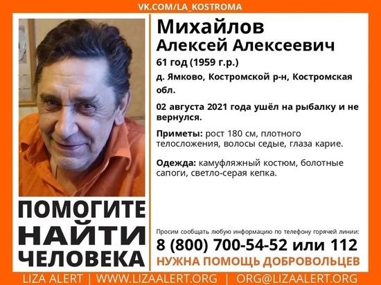 Костромские спасатели и полицейские ищут 62-летнего жителя Костромского района