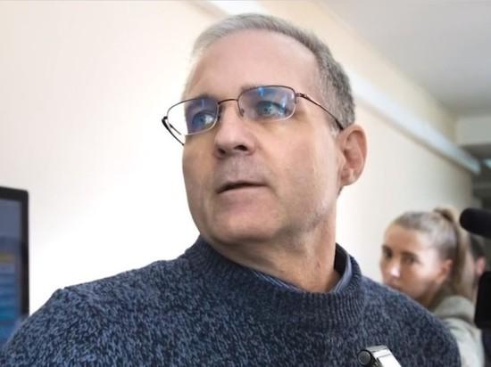 Осужденный в РФ американец Уилан больше месяца не выходит на связь