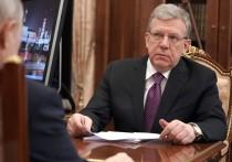 Председатель Счетной палаты Алексей Кудрин назвал способы борьбы с бедностью