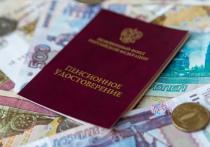 Пенсия работе не помеха, убеждены 42% работающих россиян