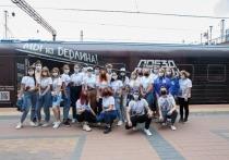 Всероссийский штаб общественного движения «Волонтеры Победы» составил рейтинг работы региональных отделений