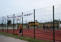 Жители села Варваровка Алексеевского горокруга Белгородской области теперь могут поиграть в волейбол, баскетбол и теннис на собственной спортивной площадке