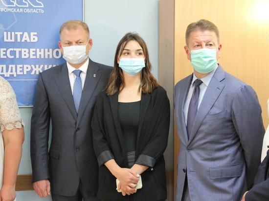 В Костроме начал работу штаб общественной поддержки «Единой России»