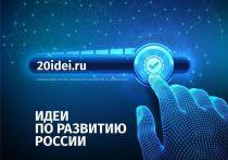 За прошлый год, несмотря на пандемию и длительное пребывание граждан дома в режиме самоизоляции, в дорожно-транспортных происшествиях в России погибли свыше 16 тысяч человек, еще 183 тысячи получили ранения