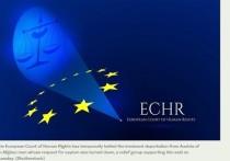 Суд по правам человека запретил Австрии депортировать афганцев