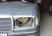 Инцидент произошел в минувшие выходные