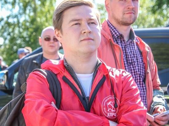 Региональное отделение коммунистов прокомментировало лишение депутата областного Собрания партийного билета