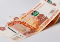 Поддельные банкноты обнаружили в псковских банках