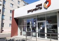 В поселке Северный Белгородской области после капитального ремонта открылся многофункциональный центр